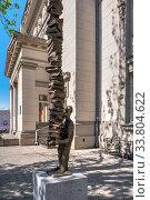 Купить «The building of the scientific library in Odessa, Ukraine», фото № 33804622, снято 3 мая 2020 г. (c) Sergii Zarev / Фотобанк Лори