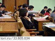Купить «Pyongyang, North Korea. Students», фото № 33805034, снято 29 апреля 2019 г. (c) Знаменский Олег / Фотобанк Лори