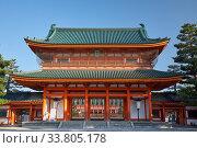 Main gate (Otenmon) of the Heian Jingu Shrine. Kyoto. Japan (2007 год). Стоковое фото, фотограф Serg Zastavkin / Фотобанк Лори