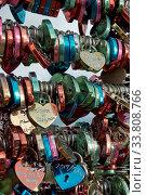Купить «Malaysia, Malaisie, island, Langkawi, Malacca, Sky Cab, cadenas, Vorhängeschloss, padlock», фото № 33808766, снято 3 июля 2020 г. (c) age Fotostock / Фотобанк Лори