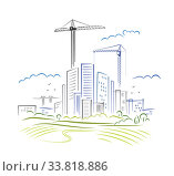 Abstract illustration of the city development. Стоковая иллюстрация, иллюстратор Миронова Анастасия / Фотобанк Лори