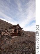 Купить «Abandoned shack in the desert», фото № 33820662, снято 6 июля 2020 г. (c) age Fotostock / Фотобанк Лори