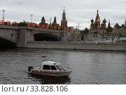 Купить «Катер спасательной службы на водных объектах МЧС России на Москве-реке», фото № 33828106, снято 9 мая 2020 г. (c) Free Wind / Фотобанк Лори