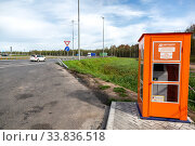 Купить «Terminal to replenish the balance of the transponder», фото № 33836518, снято 23 августа 2019 г. (c) FotograFF / Фотобанк Лори