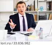 Купить «CEO discussing financial report in office», фото № 33836982, снято 25 мая 2020 г. (c) Яков Филимонов / Фотобанк Лори