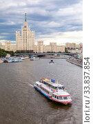 Купить «River cruise ships sailing on the Moskva River», фото № 33837854, снято 7 июля 2019 г. (c) FotograFF / Фотобанк Лори
