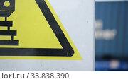 Купить «Close-up of a railway crossing, sign, freight train», видеоролик № 33838390, снято 24 мая 2020 г. (c) Mikhail Erguine / Фотобанк Лори