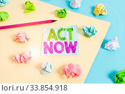 Купить «Handwriting text Act Now. Conceptual photo Having fast response Asking someone to do action Dont delay Colored crumpled papers empty reminder blue yellow background clothespin», фото № 33854918, снято 31 мая 2020 г. (c) easy Fotostock / Фотобанк Лори