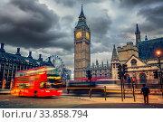 London at early morning. Стоковое фото, фотограф Sergey Borisov / Фотобанк Лори