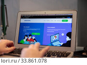 Купить «Student follows school lessons at home, in videoconference with the other students in the class due Coronavirus emergency, Rome, ITALY-26-05-2020.», фото № 33861078, снято 26 мая 2020 г. (c) age Fotostock / Фотобанк Лори