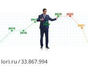 Купить «Businessman in market crash concept», фото № 33867994, снято 6 июня 2020 г. (c) Elnur / Фотобанк Лори
