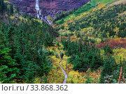 Купить «Hike in the autumn mountains. Fall season theme.», фото № 33868362, снято 2 июня 2020 г. (c) easy Fotostock / Фотобанк Лори