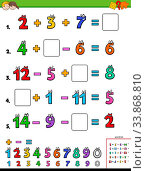 Cartoon Illustration of Educational Mathematical Calculation Worksheet for Children. Стоковое фото, фотограф Zoonar.com/Igor Zakowski / easy Fotostock / Фотобанк Лори