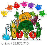 Cartoon Illustration of Basic Colors Educational Worksheet with Fresh Vegetables Food Characters Group. Стоковое фото, фотограф Zoonar.com/Igor Zakowski / easy Fotostock / Фотобанк Лори