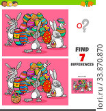 Cartoon Illustration of Finding Differences Between Pictures Educational Game for Children with Easter Bunny Characters. Стоковое фото, фотограф Zoonar.com/Igor Zakowski / easy Fotostock / Фотобанк Лори