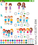 Cartoon Illustration of Educational Mathematical Addition Puzzle Task with Happy Children and Teen Characters. Стоковое фото, фотограф Zoonar.com/Igor Zakowski / easy Fotostock / Фотобанк Лори