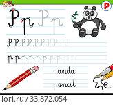 Cartoon Illustration of Writing Skills Practice Worksheet with Letter P for Preschool and Elementary Age Children. Стоковое фото, фотограф Zoonar.com/Igor Zakowski / easy Fotostock / Фотобанк Лори