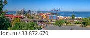 Купить «Container Terminal of Cargo Port in Odessa, Ukraine», фото № 33872670, снято 16 сентября 2019 г. (c) Sergii Zarev / Фотобанк Лори