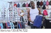 Portrait of smiling African American man in sporting goods store. Стоковое видео, видеограф Яков Филимонов / Фотобанк Лори