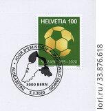 Купить «Футбольный мяч, 125 лет Швейцарской Футбольной Ассоциации. Почтовая марка Швейцарии 2020 года», иллюстрация № 33876618 (c) александр афанасьев / Фотобанк Лори