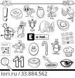 Black and White Cartoon Illustration of Finding Picture Starting with Letter E Educational Task Worksheet for Children Coloring Book. Стоковое фото, фотограф Zoonar.com/Igor Zakowski / easy Fotostock / Фотобанк Лори