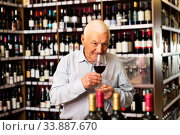 Elderly man smells the quality of red wine. Стоковое фото, фотограф Яков Филимонов / Фотобанк Лори