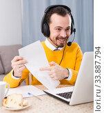 Man studying at online courses. Стоковое фото, фотограф Яков Филимонов / Фотобанк Лори
