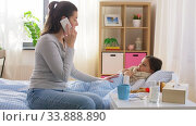 ill daughter and mother calling on phone at home. Стоковое видео, видеограф Syda Productions / Фотобанк Лори