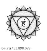 Vector fifth Vishuddha throat chakra sanskrit seed mantra Ham hinduism syllable lotus petals. Dot work tattoo style hand drawn black monochrome symbol on white background for yoga meditation practices. Стоковое фото, фотограф Zoonar.com/TRIKONA / easy Fotostock / Фотобанк Лори