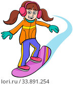 Cartoon Illustrations of Snowboarding Kid or Teen Girl Character on Winter Time. Стоковое фото, фотограф Zoonar.com/Igor Zakowski / easy Fotostock / Фотобанк Лори