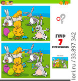 Cartoon Illustration of Finding Differences Between Pictures Educational Game for Children with Easter Bunnies and Chicks Characters. Стоковое фото, фотограф Zoonar.com/Igor Zakowski / easy Fotostock / Фотобанк Лори