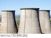 Купить «Industrial chimney against blue sky», фото № 33899262, снято 2 июня 2020 г. (c) easy Fotostock / Фотобанк Лори