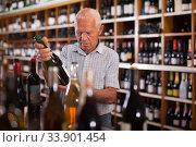 Fine man visiting winehouse in search of wine. Стоковое фото, фотограф Яков Филимонов / Фотобанк Лори