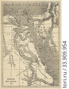 Map of the country of Egypt in 1863, Africa. Old 19th century engraved illustration, Le Tour du Monde 1863. Стоковое фото, фотограф Jerónimo Alba / age Fotostock / Фотобанк Лори
