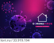 Save your life, stay home. Coronavirus poster. Стоковая иллюстрация, иллюстратор Emelinna / Фотобанк Лори