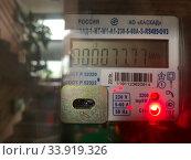 Купить «Трёхтарифный счетчик электроэнергии: тарифы Показания электросчетчика», фото № 33919326, снято 1 октября 2019 г. (c) Кузнецов Максим / Фотобанк Лори