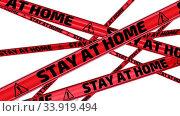 Купить «Stay at home. Red warning tapes in motion», видеоролик № 33919494, снято 4 июня 2020 г. (c) WalDeMarus / Фотобанк Лори