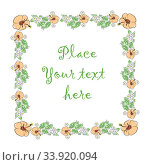 frame of flowers and leaves with a place in the center for your text. Стоковая иллюстрация, иллюстратор Дмитрий Бачтуб / Фотобанк Лори