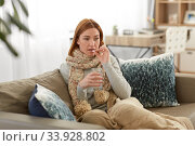 sick woman taking medicine with water at home. Стоковое фото, фотограф Syda Productions / Фотобанк Лори
