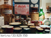 Купить «Old pill bottles in The Old Operating Theatre Museum and Herb Garret», фото № 33929150, снято 23 августа 2017 г. (c) Nataliia Zhekova / Фотобанк Лори