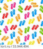 Купить «Illustration Summer Seamless Pattern with Set of Pair of Flip-flops -», фото № 33944494, снято 3 июля 2020 г. (c) age Fotostock / Фотобанк Лори