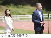 Купить «King Felipe VI of Spain, Queen Letizia of Spain visit High Performance Center (CAR) at Consejo Superior de Deportes Facilities on June 8, 2020 in Madrid, Spain», фото № 33949710, снято 8 июня 2020 г. (c) age Fotostock / Фотобанк Лори