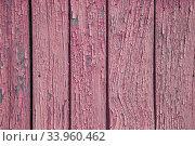 Купить «Vintage wood background with peeling paint», фото № 33960462, снято 8 мая 2017 г. (c) Nataliia Zhekova / Фотобанк Лори