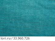 Купить «Ribbed corduroy texture background», фото № 33960726, снято 16 ноября 2015 г. (c) Nataliia Zhekova / Фотобанк Лори