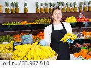 Salesgirl proposing bananas. Стоковое фото, фотограф Яков Филимонов / Фотобанк Лори