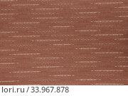 Fabric blind curtain texture background. Стоковое фото, фотограф Nataliia Zhekova / Фотобанк Лори