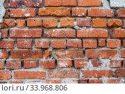 Купить «background from the texture of an old brick wall with ruined concrete», фото № 33968806, снято 12 апреля 2018 г. (c) Tetiana Chugunova / Фотобанк Лори