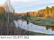 Купить «Rural landscape with a river and a railway bridge in the evening in the village of Vyritsa», фото № 33977362, снято 5 мая 2020 г. (c) Максим Мицун / Фотобанк Лори