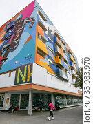 Купить «Germany, Berlin - Residential building in the Schoeneberg district, worked on by graffiti artists», фото № 33983970, снято 11 октября 2019 г. (c) Caro Photoagency / Фотобанк Лори