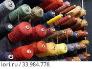 Berlin, Germany, warp yarn rolls. Редакционное фото, агентство Caro Photoagency / Фотобанк Лори